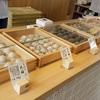 秋に突入~まだまだ食べたいかき氷!「いちや」VS「山本山ふじヱ茶房」