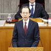 2月議会開会、知事の所信表明