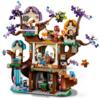 レゴ(LEGO) エルフ 2018年後半の新製品画像が公開されています。