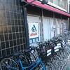 #611 自転車を修理に出した話
