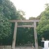 北海道八雲町とのつながりを感じるために。 ~名古屋・熱田神宮~