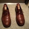 靴マニアがおすすめする靴屋3選!靴屋さんに出すメリットとデメリット