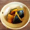 水なしで作るから味がよく染みる、かぼちゃの煮物