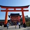 【京都】『伏見稲荷大社』に行ってきました~その2~ 京都観光  国内旅行