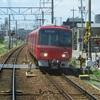 東岡崎まで電車さんぽ - 2018年7月31日