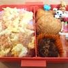 料理日記(お弁当と昼メシ)