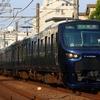 相模鉄道 in二俣川-鶴ヶ峰