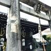 福岡:東長寺と櫛田神社へ