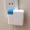 MacBookProの電源アダプタの向きを変えられる【blockhead】購入レビュー
