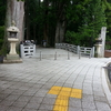 そうだ、高野山行こう -奥の院-