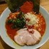 【食べログ3.5以上】横浜市神奈川区金港町でデリバリー可能な飲食店1選