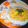 [20/12/30]TV みそラーメン 58−3+税円(MaxValu)