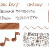 #0497 SEITZ-KREUZNACH Chestnut Brown