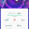 7/29スペシャルウイークエンド3日目