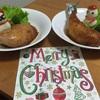 3年分の「メリークリスマス!」