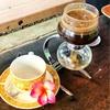 バリ島⑤ 【世界一高価で希少】ジャコウネコの糞から作られたコーヒー 【Luwak Coffee】