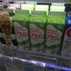 【コンセプト】牛乳の休眠顧客へ
