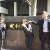 株式会社東武と和解し、本日までの労使紛争について全面的に解決しました!