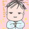 5ヶ月の赤ちゃん初めての風邪