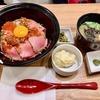 北海道キッチンYOSHIMI横浜ランドマークプラザ店でローストビーフ丼を食べてみた!
