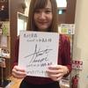 【イベントレポート】10/15 猪居 亜美 クラシックギターコンサート&マンツーマンクリニック