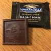 sea salt チョコレート
