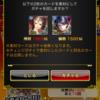投げやりチェンジ(惨敗