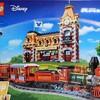LEGO 71044 ディズニートレイン&ステーション ①~③