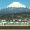 【学】大阪にいってきました