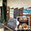 札幌市・北区・北18条エリアのレトロでオシャレな雰囲気がオススメのお店「ウッド・バック」に行ってみた!~スープカレーやオムライスも人気だが、ランチメニューのラムステーキが美味かった!~