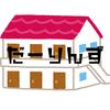 【祝】だーりんず・小田、トークライブで住む部屋が決まったことを報告