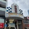 野田の新橋筋商店街を紹介します