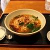 【渋谷ラーメン】餃子坊「味鮮(あじせん)」の台湾ラーメンが辛くて美味しかった!【評価感想】