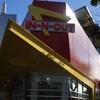 カリフォルニアで人気!In-N-Out Burgerに行ってきました!