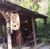 ずーっと行ってみたかった読谷村の天然酵母パン屋さん「水円」