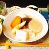 おでんを食べるとあったかうまい( *´艸`)