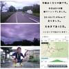 2018年6月22日(金)【読売新聞デビュー&自家製マヨネーズの巻】