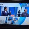 党首討論(ニュース23)