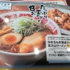 食べ歩き(バーミヤン)