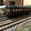 趣味の鉄道模型 旅行記④