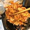 【1食78円】おからパウダー入り紅生姜かき揚げの簡単レシピ