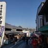 パワースポット巡り(685)成田山新勝寺