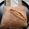 フランスパンの種類を徹底紹介!形の違いだけではわからない複雑さ