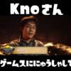 【ハースストーン】日本代表選手Kno氏がシャドウバースのサイゲームスに入社してた話