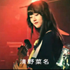 『今日から俺は!!』のOPフォントに昭和ドラマのティストを観た!
