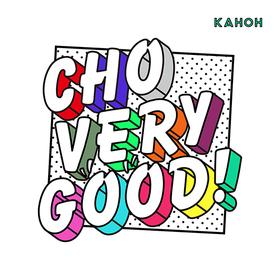 高校生R&BシンガーKAHOH、TikTokで話題沸騰中のダンスチューン「CHO VERY GOOD!」フルVer.を本日リリース