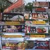 札幌ラーメンショー2019の見どころを大いに語るブログ