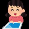 保育園児の家庭学習3、使って良かった知育アプリ