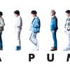 【DA PUMP歴史編】ダパンプの全シングル29曲のPVを一挙公開(2)