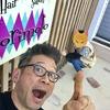 マジかーーー!デカイ猫だなって思ったらキツネだった。僕の住むこの町がサファリパークになっちゃった!